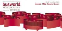 Компания SCANIA участвует в BUSWORLD RUSSIA powered by AUTOTRANS