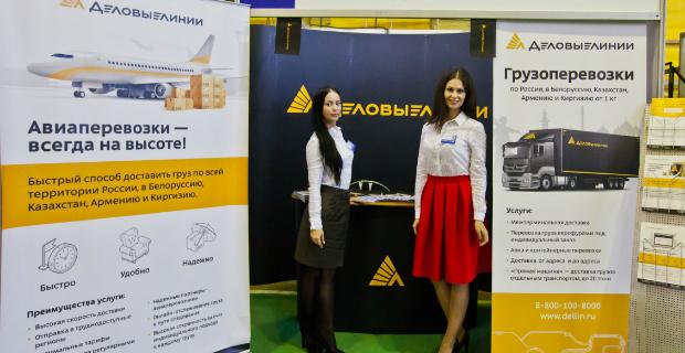 В Хабаровске состоялась зрелищная автотранспортная выставка