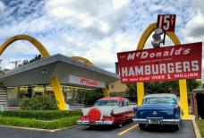 За гамбургерами