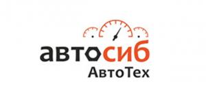 Выставка «АвтоСиб/АвтоТех — 2017» состоится в Новосибирске в мае