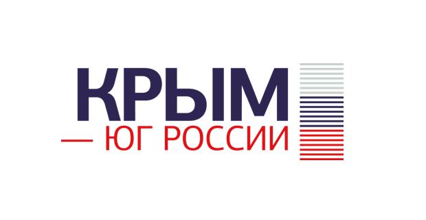 Межрегиональная выставка «АГРОПРОДМАШ»