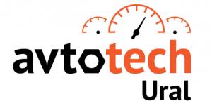 Выставка автозапчастей, автокомпонентов, оборудования и товаров для технического обслуживания автомобилей Avtotech Ural
